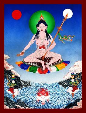 Yoga, Tantra, Kundalini, 1. Teil